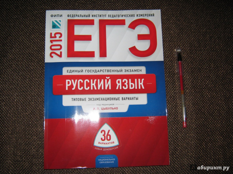 http://img.labirint.ru/images/comments_pic/1446/0_4eadcb47cfd7cffa10b6cb3d58d149aa_1415621443.jpg