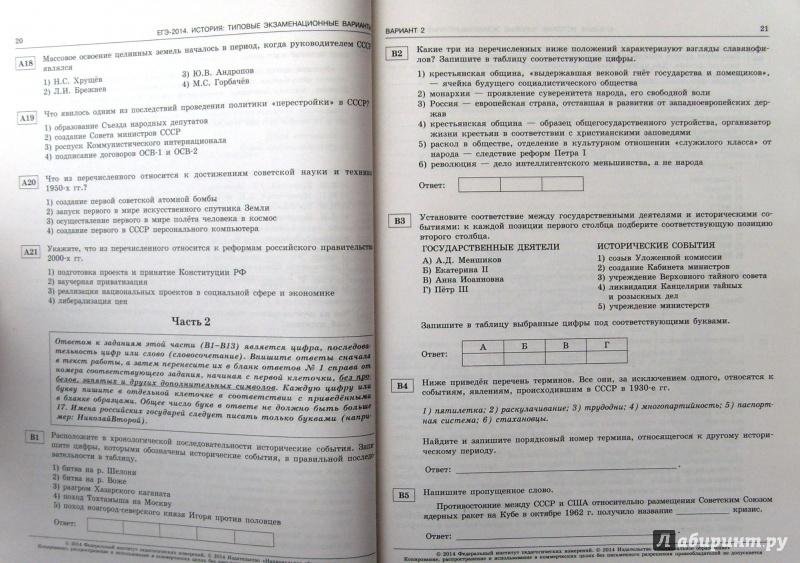 Профильный хлебинская и русскому гдз по 2019 языку уровни класс 10 базовый