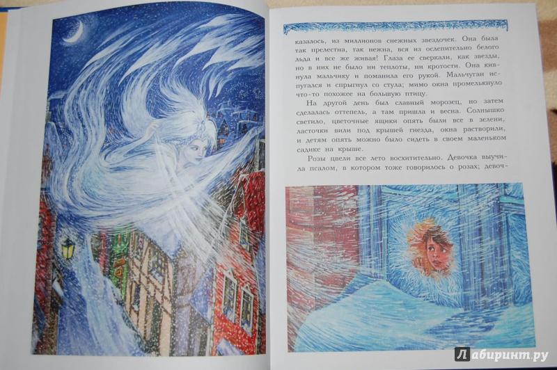 Иллюстрация 1 из 24 для Снежная королева. Синяя птица. Щелкунчик и Мышиный король - Андерсен, Гофман, Метерлинк | Лабиринт - книги. Источник: Гемма