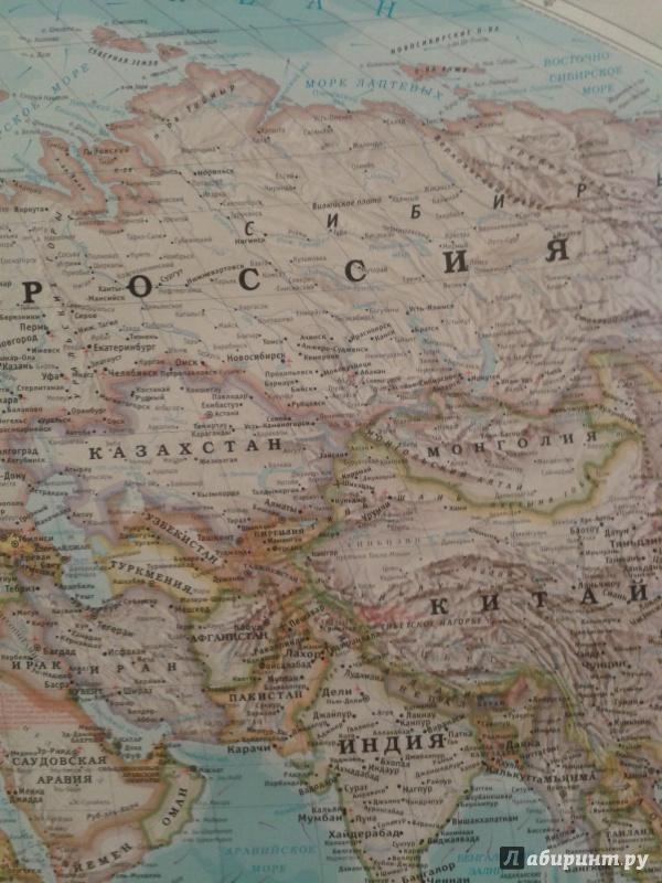 Иллюстрация 1 из 22 для Политическая карта мира | Лабиринт - книги. Источник: Потокина  Екатерина