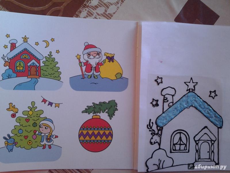 Иллюстрация 1 из 12 для В гостях у Деда Мороза - Виктория Варгина | Лабиринт - книги. Источник: Ильина  Анна