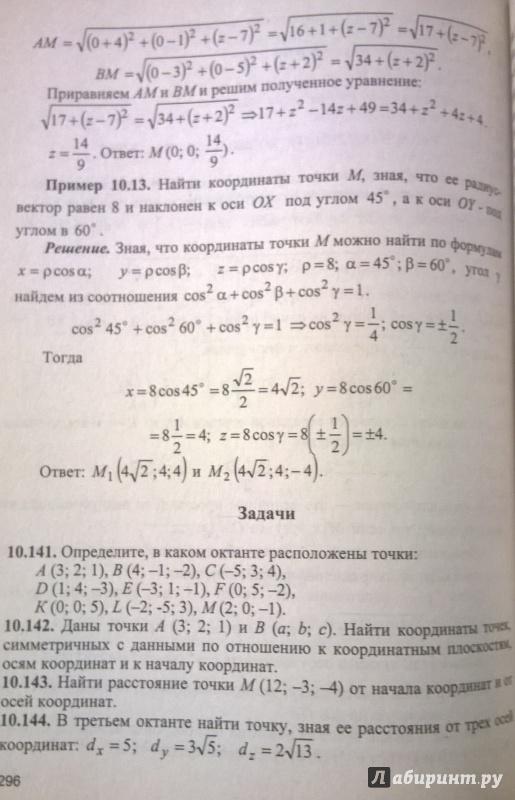 Чудесенко задачи теория вероятностей решение задач решение задач на теорему бернулли