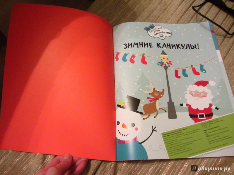 Перцы на зиму рецепты с фото пошагово