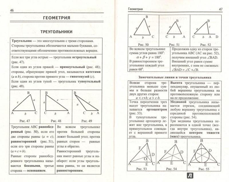 подарок тулы математике таблица шпаргалка по из