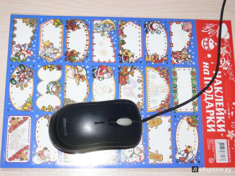 Иллюстрация 1 из 5 для Наклейки на подарки (синие) (GOX-2003 C) | Лабиринт - игрушки. Источник: Irbis