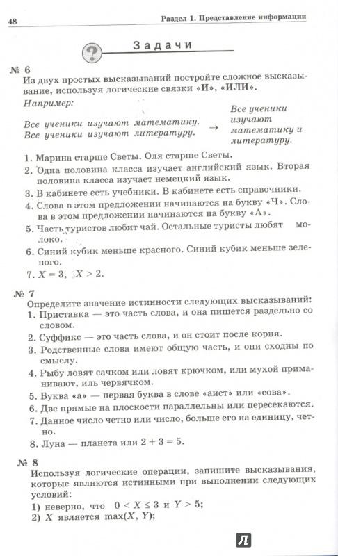 Mathematics in