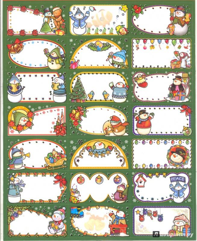 Иллюстрация 1 из 3 для Наклейки на подарки (зеленые) (GOX-2003) | Лабиринт - игрушки. Источник: Елена Весна