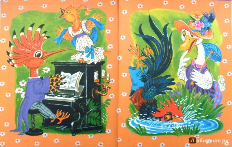 Иллюстрация 3 из 12 для Сказки. И про кошек, и про мышек - Сергей Михалков   Лабиринт - книги. Источник: Соловьев  Владимир