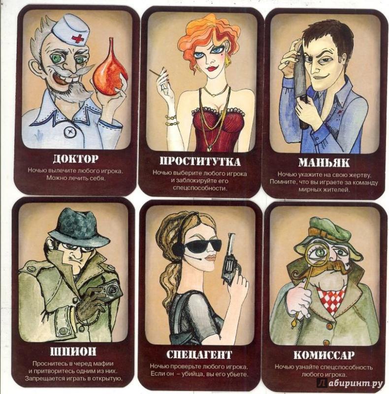 игры на карточки