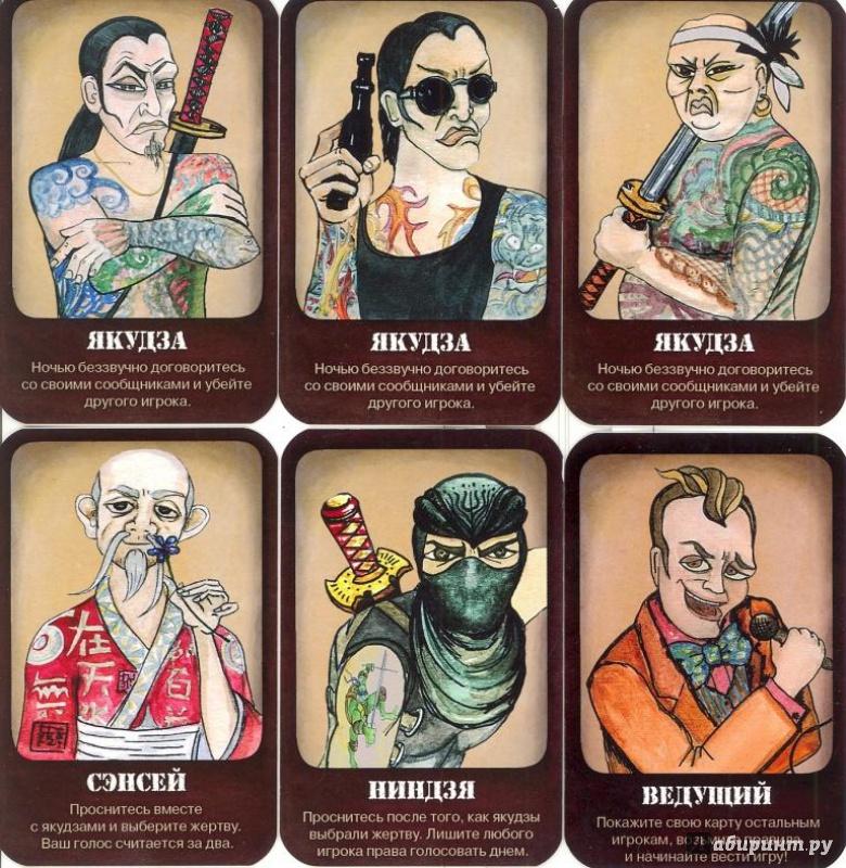 chto-delaet-don-v-igre-mafiya