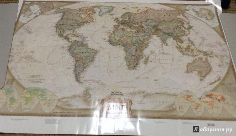 Иллюстрация 1 из 18 для Карта мира | Лабиринт - книги. Источник: Довбня  Евгения