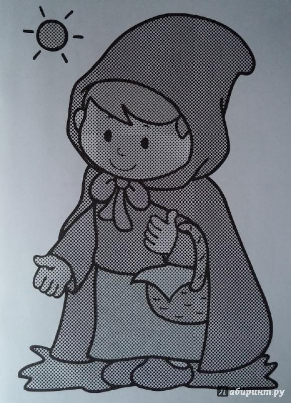 Иллюстрация 19 из 27 для Раскрась водой. Мои любимые сказки | Лабиринт - книги. Источник: Мама Анюты