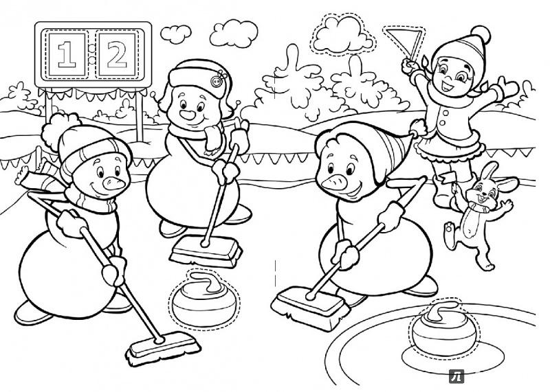 Иллюстрация 1 из 3 для Спортивная зима | Лабиринт - книги. Источник: Анна К.
