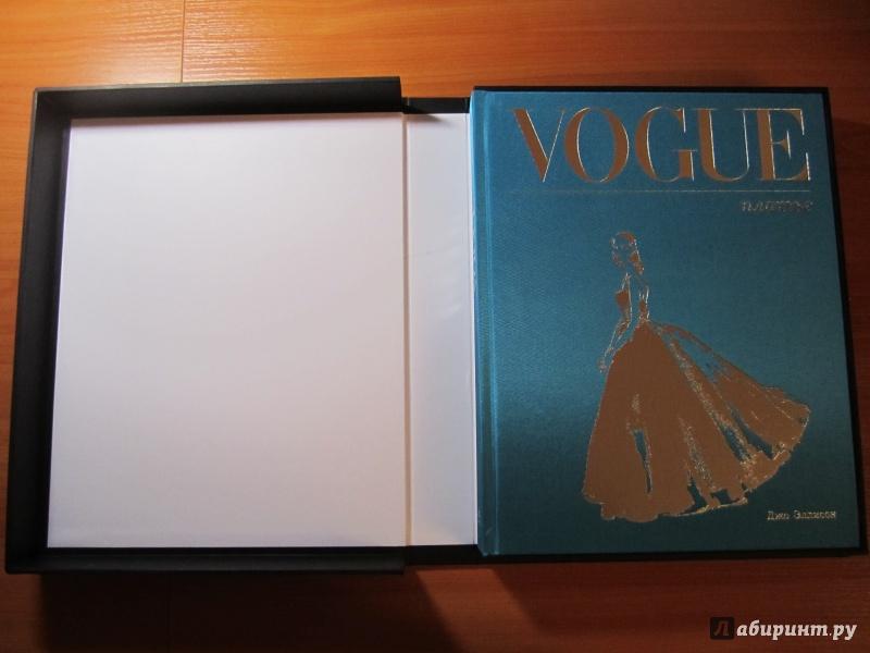 Иллюстрация 5 из 14 для Vogue. Платье (в футляре) - Джо Эллисон   Лабиринт - книги. Источник: Буянова  Юлия