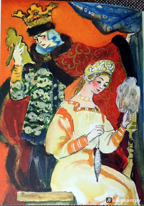 Иллюстрации к Сказке о мертвой царевне и семи богатырях