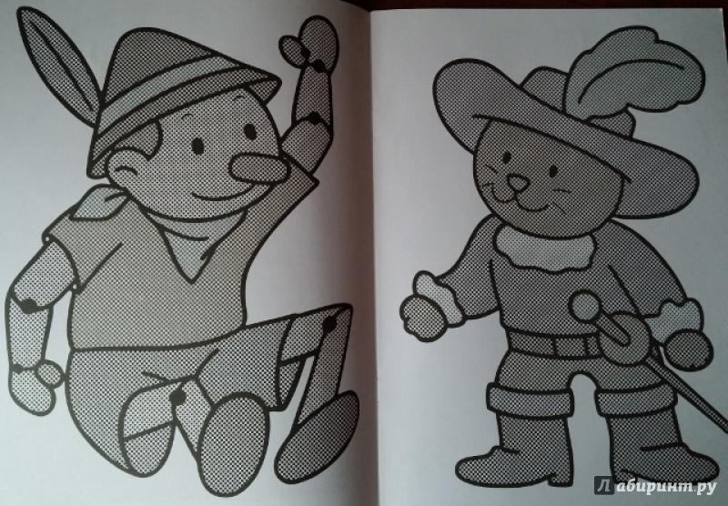 Иллюстрация 20 из 27 для Раскрась водой. Мои любимые сказки | Лабиринт - книги. Источник: Мама Анюты