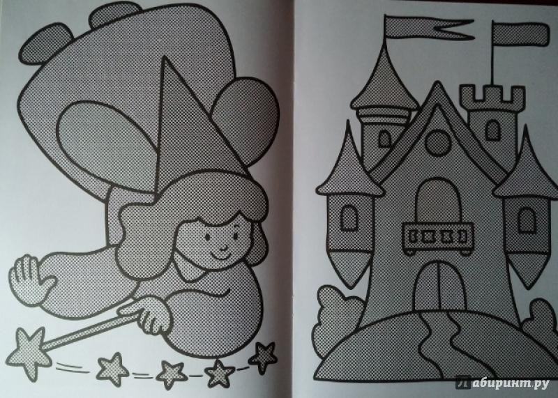 Иллюстрация 21 из 27 для Раскрась водой. Мои любимые сказки | Лабиринт - книги. Источник: Мама Анюты