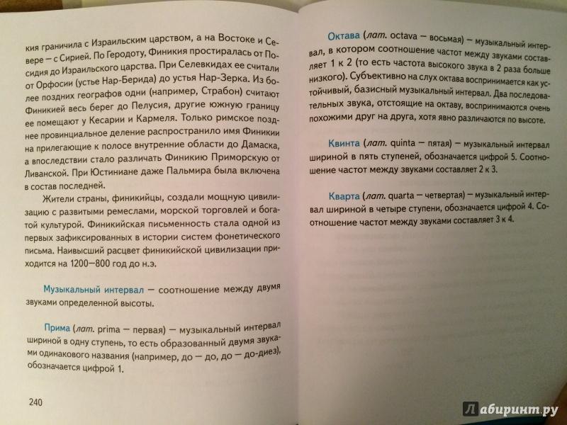 Алексей насретдинов книги скачать