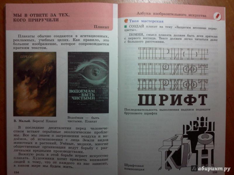 Татарский Язык 8 Класс Сафиуллина Решебник