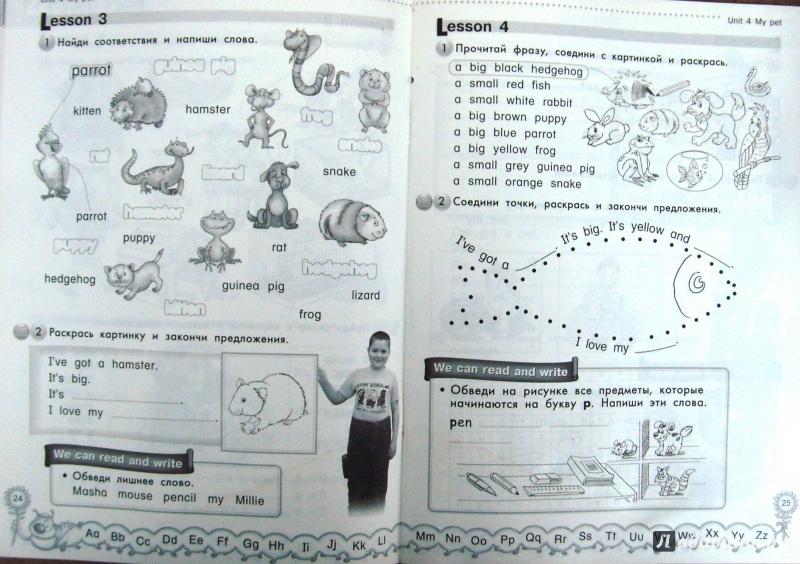 Учебник По Английскому Языку 2 Класс Решебник Милли