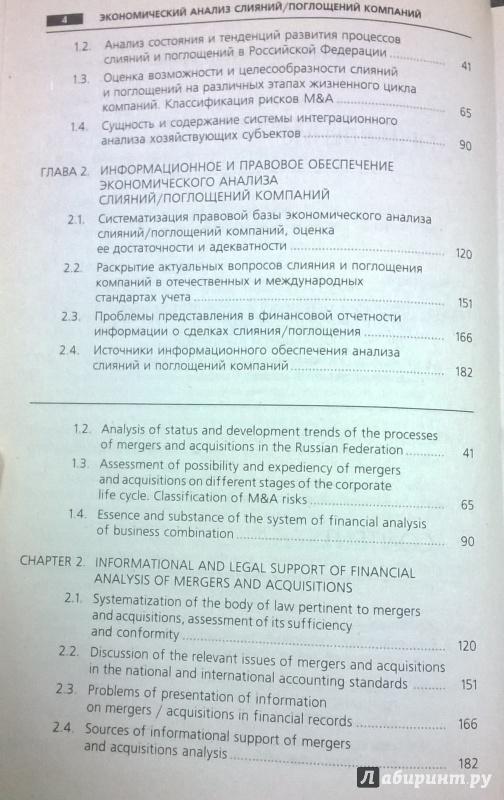 pdf regularity estimates for nonlinear elliptic and parabolic problems cetraro italy 2009