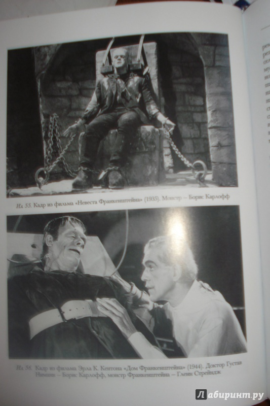 comparison of stories of frankenstein and prometheus Read this essay on comparison of prometheus and the in both stories, prometheus and the serpent are conniving victor frankenstein is the modern prometheus.