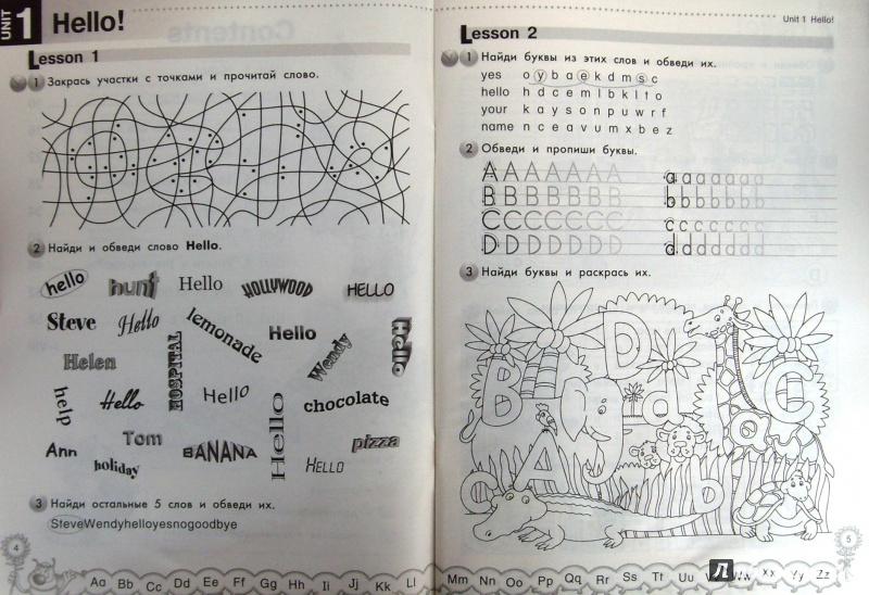 Языку тетради английскому гдз печатной