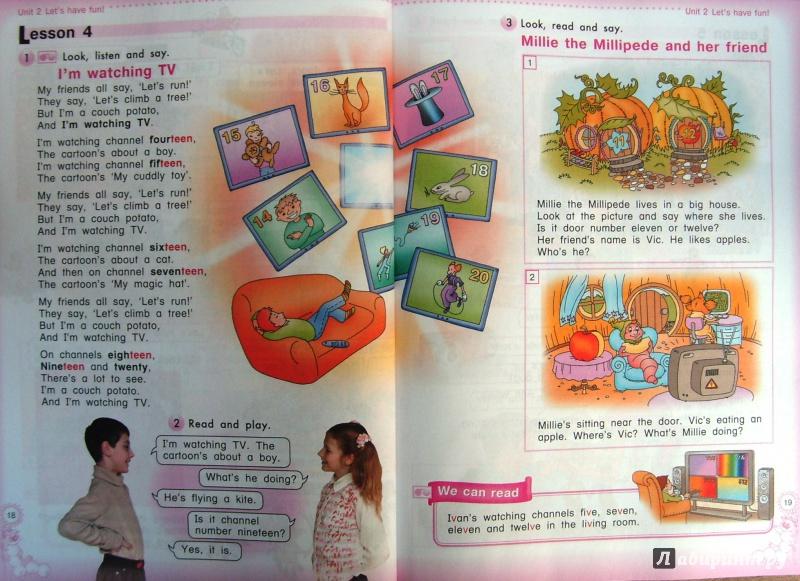 Класс 2 учебник решебник английскому милли по языку