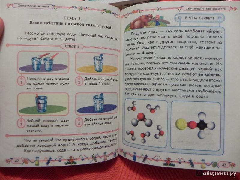 Аудиоэнциклопедия с Чевостиком и дядей Кузей