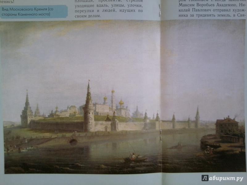 Иллюстрация 1 из 19 для Воробьев - Наталия Соломко | Лабиринт - книги. Источник: Столярова  Елена