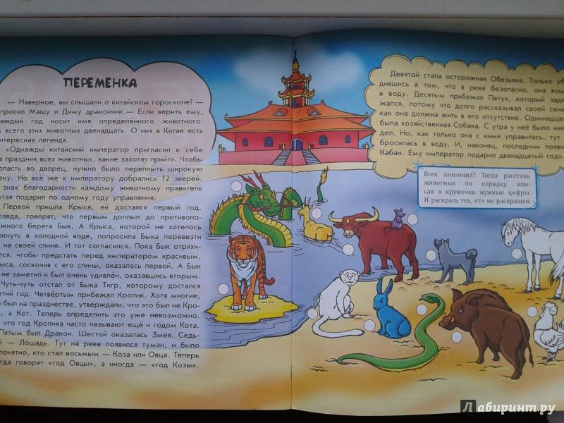 Иллюстрация 1 из 4 для Волшебная школа Снежной Королевы - Юлия Каспарова | Лабиринт - книги. Источник: Кар Ирина