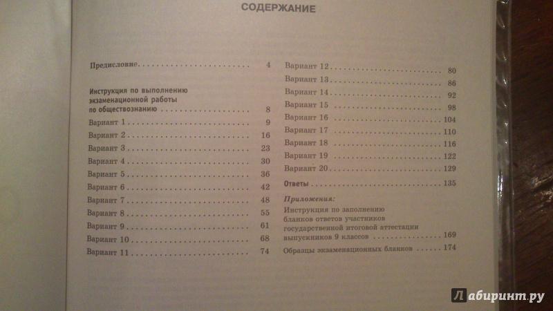 ответы на тесты достык 6 класс