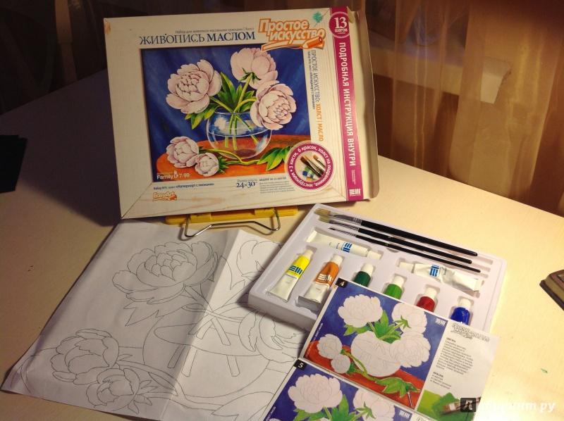 """Иллюстрация 1 из 4 для Простое искусство: Холст """"С пионами"""" (737015)   Лабиринт - игрушки. Источник: Танека"""