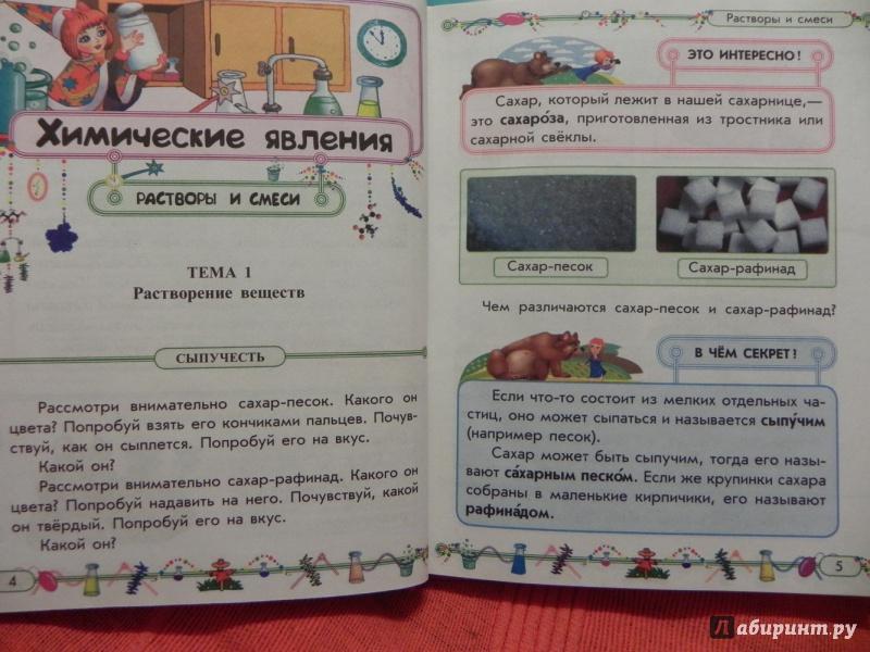Обучающее видео для детей ТОП20 детских передач