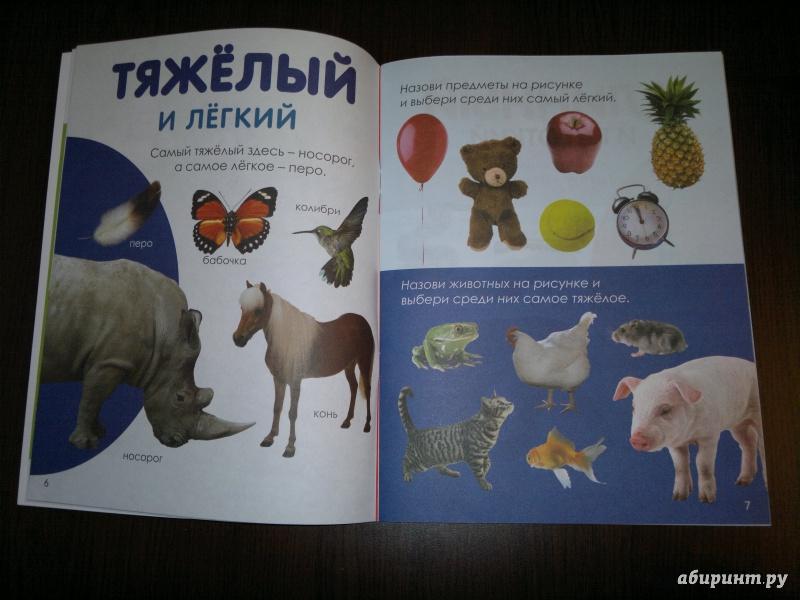 ebook материалы для словаря древнерусского