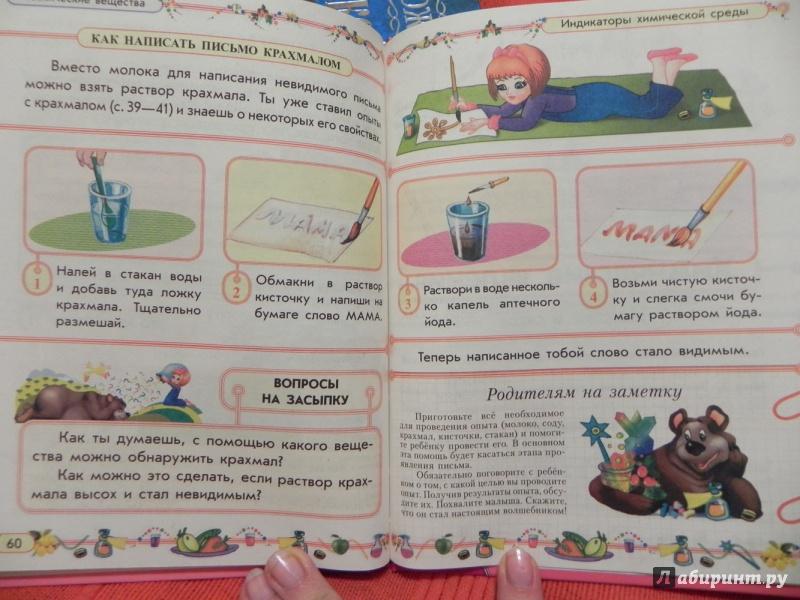 Книги по химии  Nasholcom
