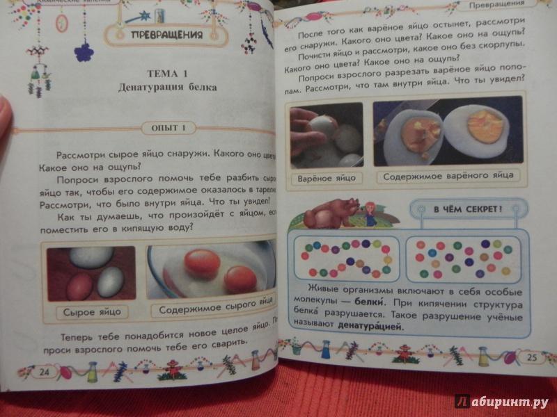 Купить детские товары с доставкой по Нижнему Новгороду