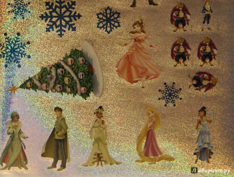Иллюстрация 1 из 10 для Принцессы. Блестящий праздник. Развивающая книжка с наклейками | Лабиринт - книги. Источник: Тасиа