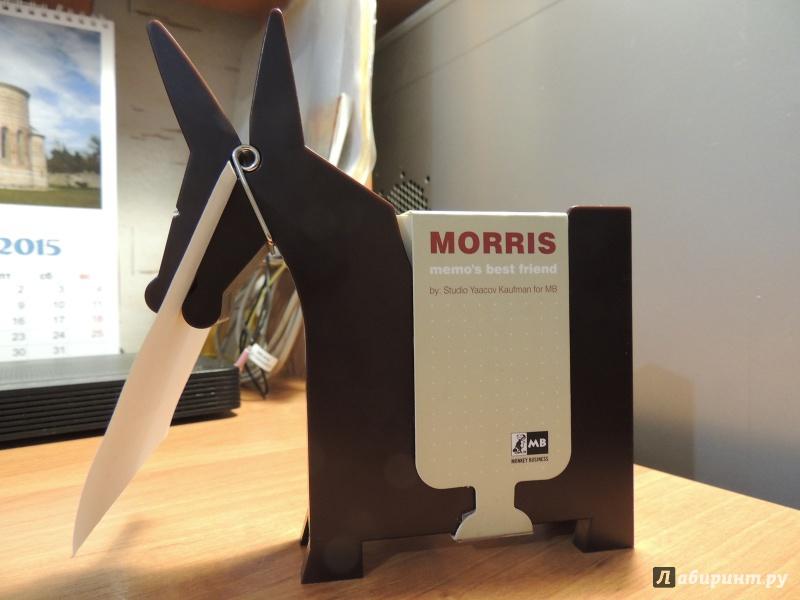 Иллюстрация 1 из 7 для Подставка для листков MORRIS MEMO коричневый (10808) | Лабиринт - канцтовы. Источник: Шибаева  Вера Викторовна