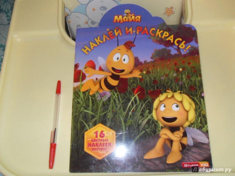 Иллюстрация 1 из 11 для Пчелка Майя. Наклей и раскрась (№14007) | Лабиринт - книги. Источник: Мама чуда