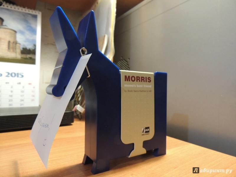 Иллюстрация 1 из 7 для Подставка для листков MORRIS MEMO синий (10689) | Лабиринт - канцтовы. Источник: Шибаева  Вера Викторовна
