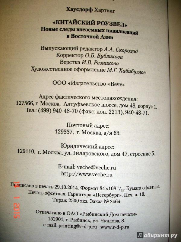 гартвиг хаусдорф книги