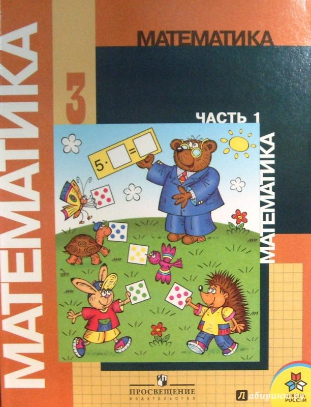 7 их.ташкендская домашние задания м.э.рожнова делать класса книга готовые