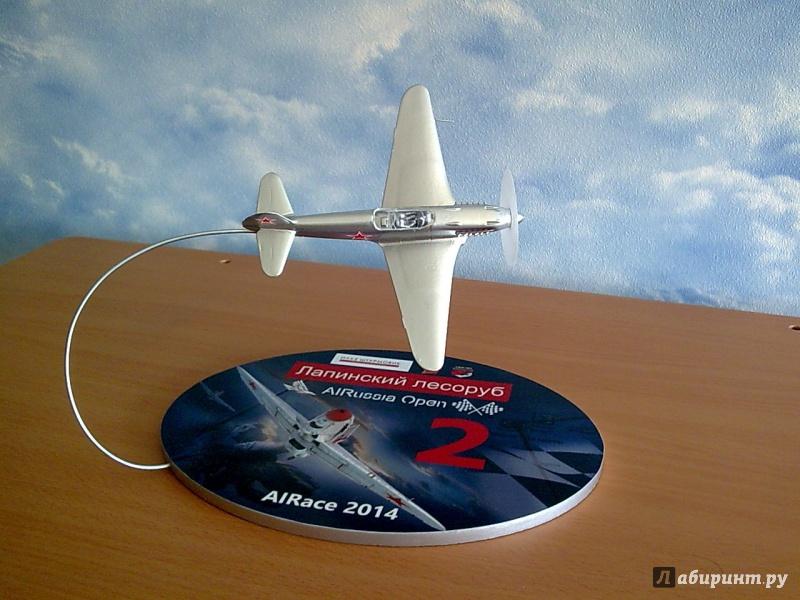 Иллюстрация 1 из 4 для Советский истребитель ЯК-3 (7301) | Лабиринт - игрушки. Источник: tao