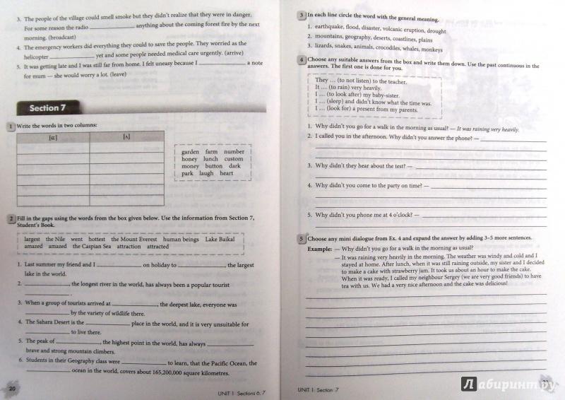 Класс английский фгос рабочая гдз язык 8 биболетова тетрадь