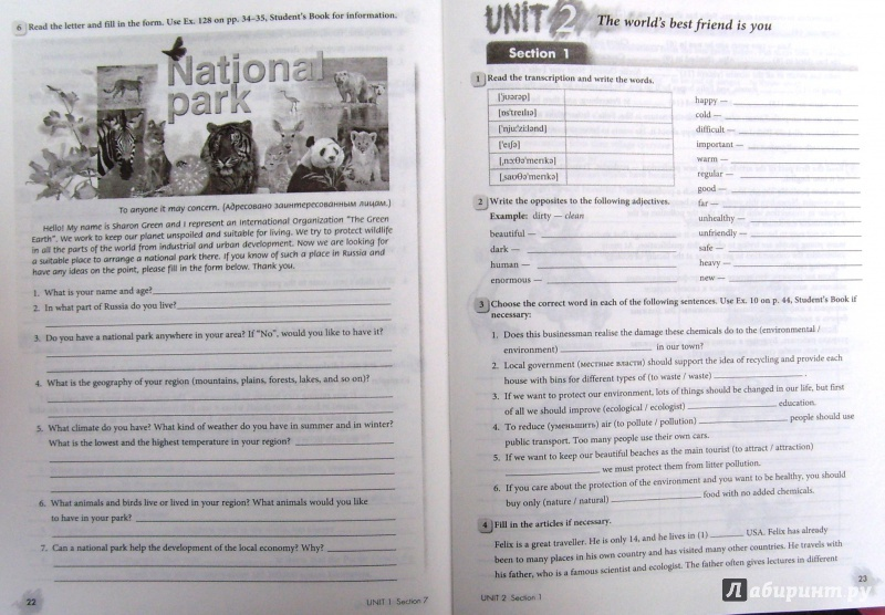 ГДЗ по Английскому языку за 8 класс: Рабочая тетрадь