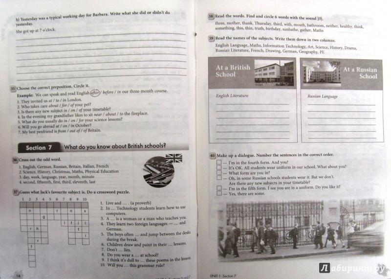 гдз по английскому 5 класса биболетова новая рабочая тетрадь