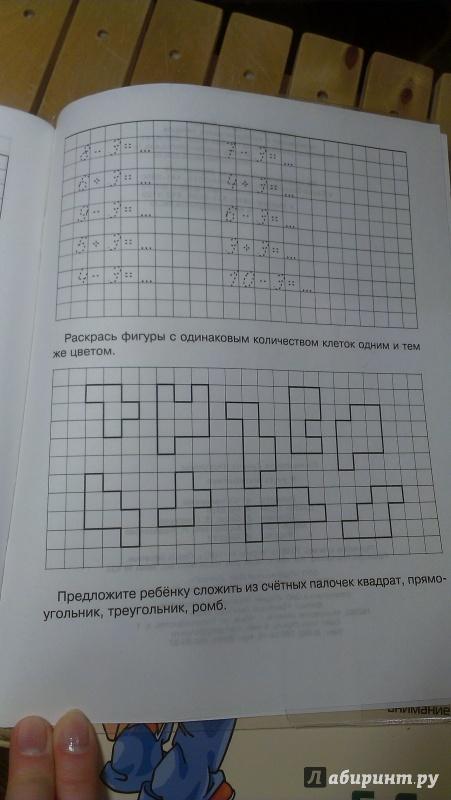 клементович я учусь математике