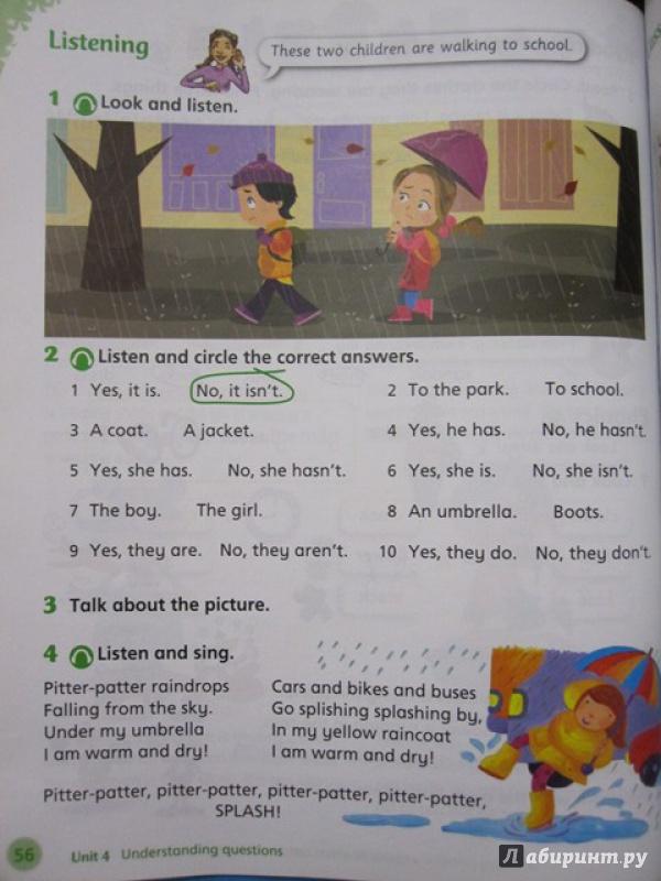 English World 2 Pupils Book