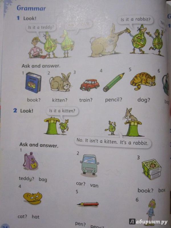 Изучать английский язык самостоятельно аудио